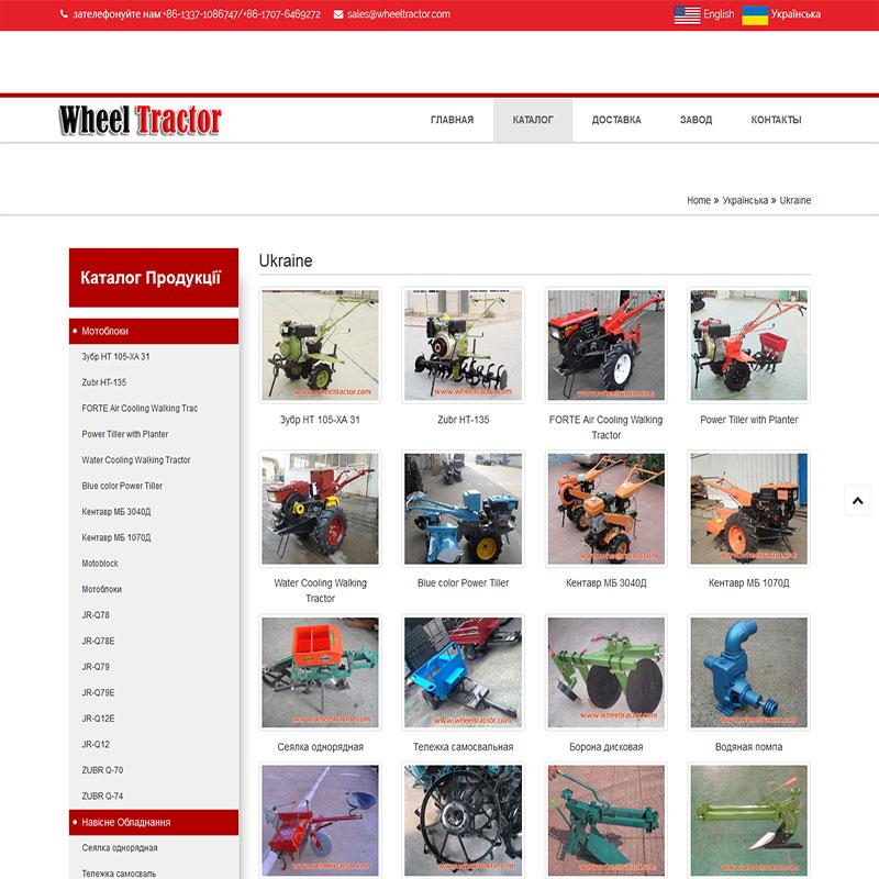 农业机械俄语乌克兰语网站案例