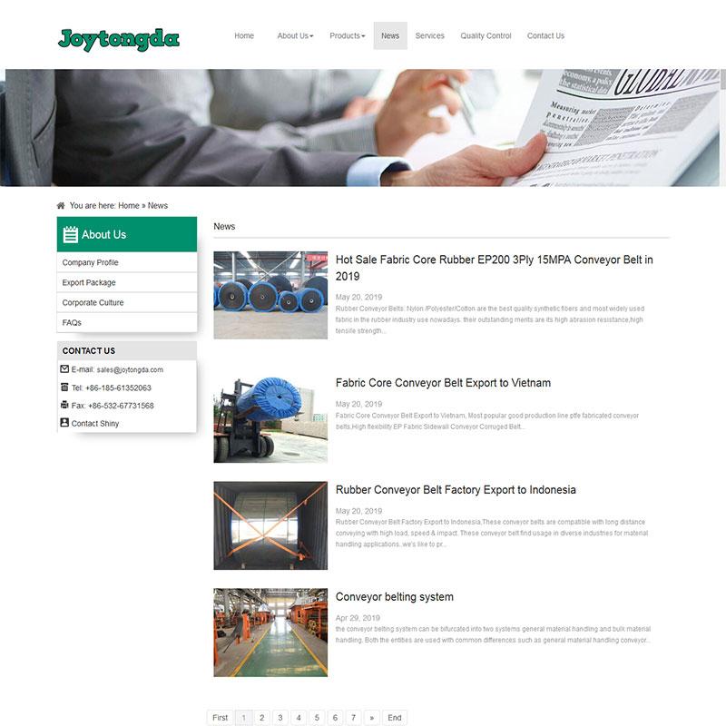橡胶输送带企业网站案例